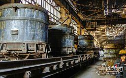 Криворожане массово жалуются на едкий запах со стороны ремонтно-механического завода