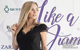 Молодая юристка родом из Кривого Рога прошла в финал конкурса «Мисс Украина 2019»