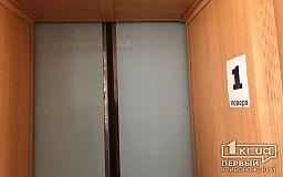 До конца недели жителям криворожской 14-этажки обещают отремонтировать лифт