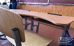 Не все школы Саксаганского района Кривого Рога начнут учебный год с новыми партами