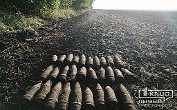 Житель криворожского района нашел на огороде взрывоопасные снаряды