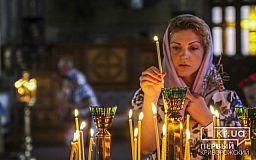 Тысячи криворожан освящают в церквях мед и выпечку (обновлено)