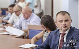 В присутствии нового начальника криворожской СБУ и без мэра обсудили борьбу со стихийной торговлей