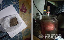 В одном из многоэтажных домов в Кривом Роге правоохранители обнаружили наркопритон