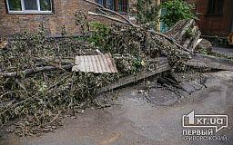 Адреса домов Кривого Рога, где отремонтируют крыши (список)