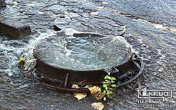 Водоканал извинился перед криворожанами за дискомфорт и сообщил, где не будет воды