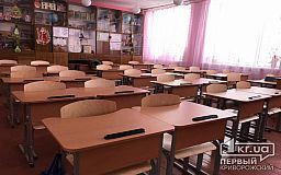В 2019 году чиновники потратили на парты для первоклашек Долгинцевского района Кривого Рога меньше, чем прошлый в 2018 году