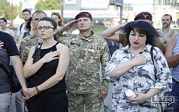 Военные из Кривого Рога могут получить грант на открытие собственного бизнеса