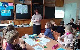 Викладачка математики з Кривого Рогу увійшла до ТОП-50 найкращих вчителів України