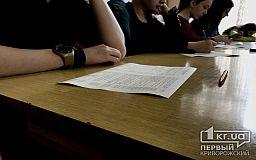 Українські випускники з 2021 року складатимуть 4 тести ЗНО