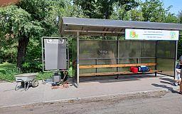 Борьба с бумажным вандализмом: в Кривом Роге на остановках общественного транспорта устанавливают доски для объявлений
