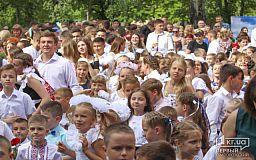 На закупку парт и стульев для школ Покровского района Кривого Рога понадобилось на 292 тысячи гривен больше, чем в прошлом году