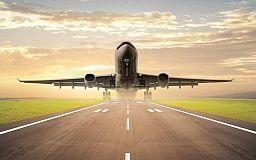 Чиновники готовы прислушаться к мнению криворожан насчет новых рейсов из аэропорта