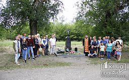 Криворожские автомобилисты выехали к месту гибели Кузьмы Скрябина, чтобы почтить его память