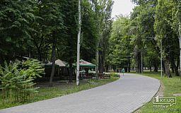 Парки з навігацією та Wi-Fi можуть з'явитися в містах та селах України