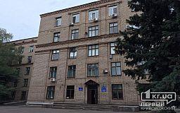 Криворожанка написала петицию с требованием не закрывать взрослое отделение в 8-й городской больнице