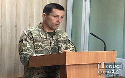 По делу криворожского оператора Вячеслава Волка допросили майора, руководившего учениями возле райисполкома