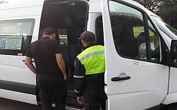 Чиновники жалуются на неработающие GPS в некоторых маршрутках Кривого Рога