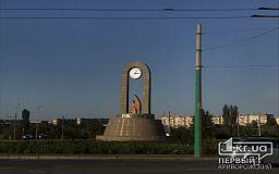 В Кривом Роге на майдане 30-летия Победы ремонтируют «Часы памяти»