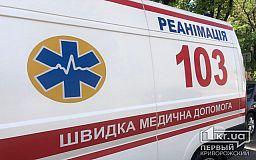 В криворожском ТРЦ на работе скончался мужчина