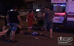 В Кривом Роге мотоциклист сбил женщину