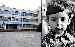 Криворожская гимназия, в которой учился Зеленский, лидирует в рейтинге учебных учреждений Днепропетровской области