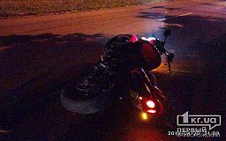 Свидетелей аварии возле «Универмага» разыскивает полиция в Кривом Роге