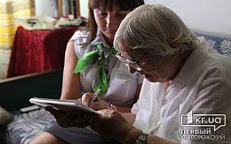 Не выходя из дома 95-летняя криворожанка оформила заявку на матпомощь