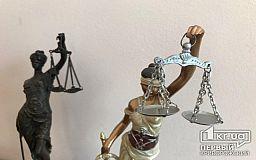 В Кривом Роге юристы правового центра Гарант бесплатно консультируют граждан