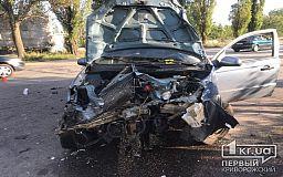 ДТП в Кривом Роге: легковушки разбросало по объездной дороге, есть пострадавший