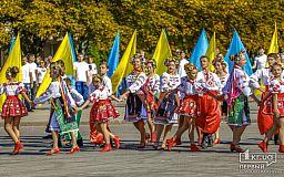 Що чекає криворіжців у День Державного Прапора та День Незалежності України