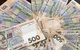В Днепре депутата горсовета и экс-чиновника подозревают в растрате миллиона гривен