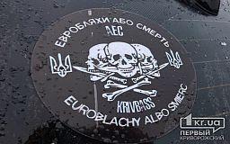 В Украине вступили в силу новые штрафы для евробляхеров