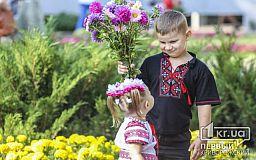 Яку погоду чекати криворіжцям у День Незалежності України