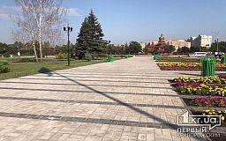 Как выглядит капитально отремонтированный тротуар возле Саксаганского райсовета Кривого Рога