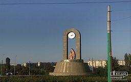 2 тысячи гривен стоил ремонт циферблата на «Часах памяти» в Кривом Роге