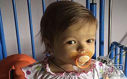 Семье маленькой криворожанки осталось собрать немного денег, чтобы оплатить дорогостоящее лечение в Бельгии