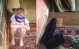 В Днепре 8-летнего ребенка приковали цепью к кровати