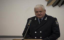 Бывшему начальнику областного ГУНП вручили подозрение в совершении уголовного преступления