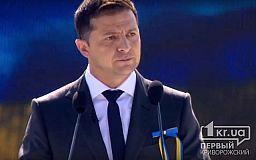 Президент Зеленський призначив День пам'яті захисників України