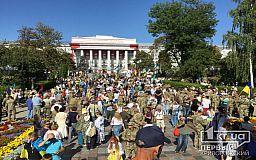 Криворіжці беруть участь у Марші захисників у Києві