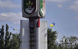 Красно-черные флаги появились на главной криворожской площади в День Независимости Украины