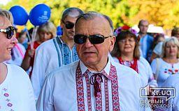 Святковим парадом вишиванок криворіжці розпочали День Незалежності України