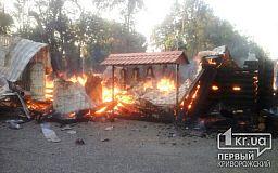 На рассвете в Кривом Роге сгорела церковь