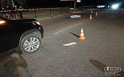 Криворожские полицейские ищут свидетелей смертельного ДТП возле «тысячки»