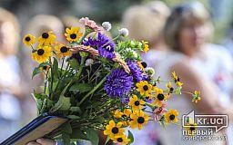 Криворожан просят не покупать цветы на 1 сентября и помочь онкобольным людям