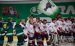 Криворожская хоккейная команда завоевала бронзу на Всеукраинском турнире