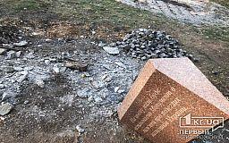 В Кривом Роге подготавливают место для установки мемориала в память о погибших защитниках Украины