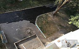 Из-за порыва на трубопроводе на 129 квартале в Кривом Роге затопило двор