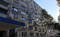 В Кривом Роге для ВПО отремонтируют общежитие